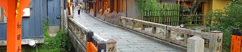 京の割り箸屋 『山石商店』割り箸・飲食店用品販売